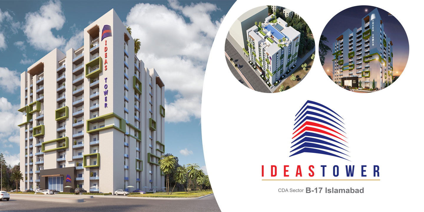 ideas-tower-Islamabad
